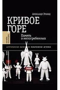 Nlo Novoe Literaturnoe Obozrenie Russian 57