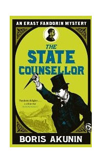The State Counsellor by Boris Akunin (in English)